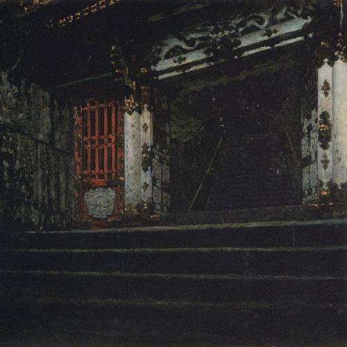 Abhasa - २  (2020)