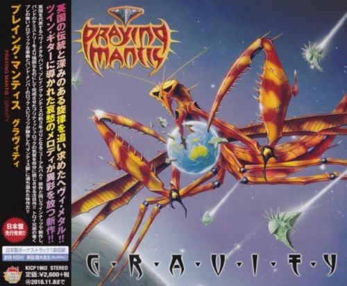 Praying Mantis - Grаvitу [Jараnеsе Еditiоn] (2018)