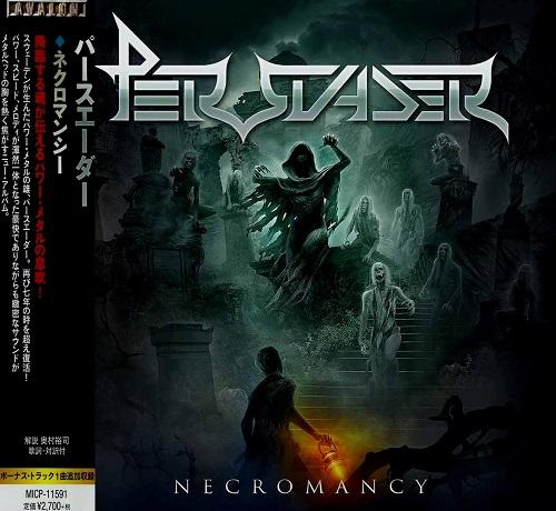 Persuader - Necromancy (Japanese Edition) (2020) + Hi-Res