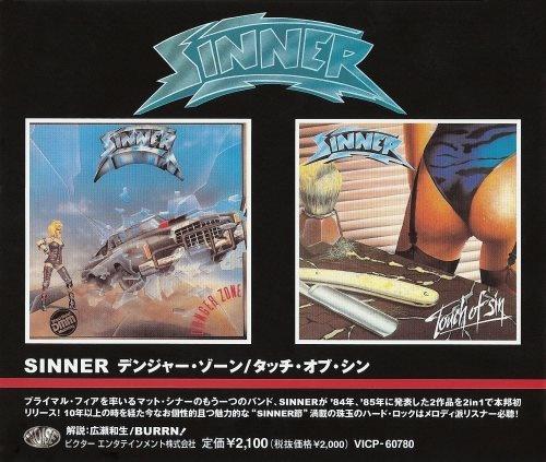 Sinner - Dаngеr Zоnе & Тоuсh Оf Sin [Jараnеsе Еditiоn] (1984; 1985) [1999]