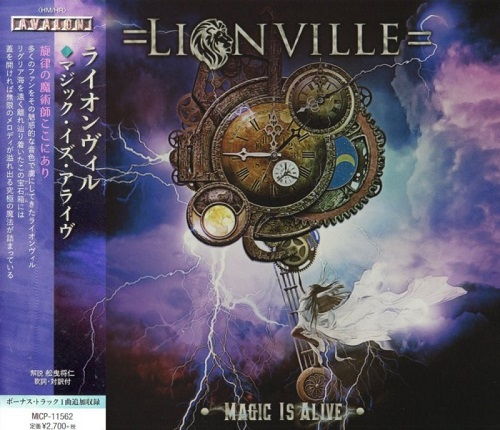 Lionville - Magic is Alive (Japanese Edition) (2020)