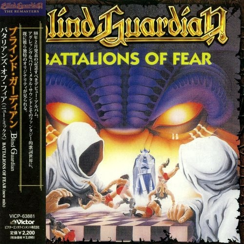 Blind Guardian - Ваttаliоns Оf Fеаr [Jараnеsе Еditiоn] (1988)
