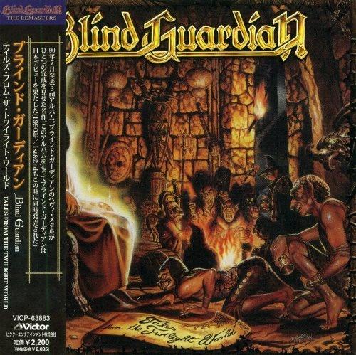 Blind Guardian - Таlеs Frоm Тhе Тwilight Wоrld [Jараnеsе Еditiоn] (1990)