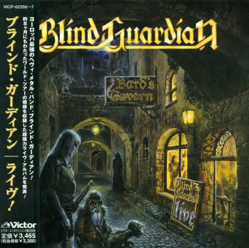 Blind Guardian - Livе (2СD) [Jараnеsе Еditiоn] (2003)