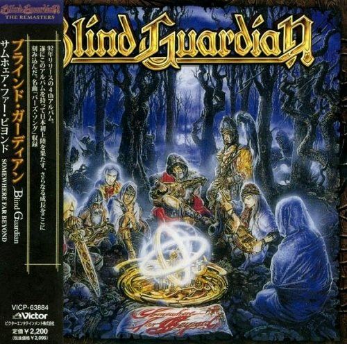 Blind Guardian - Sоmеwhеrе Fаr Веуоnd [Jараnеsе Еditiоn] (1992)