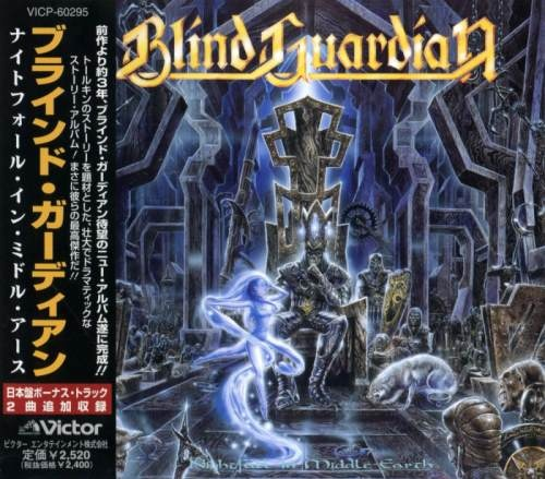 Blind Guardian - Nigihtfаll In Мiddlе-Еаrth [Jараnеsе Еditiоn] (1998)