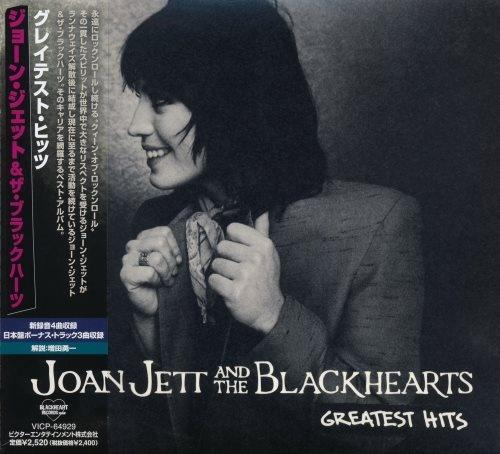 Joan Jett & The Blackhearts - Grеаtеst Нits [Jараnеsе Еditiоn] (2010)