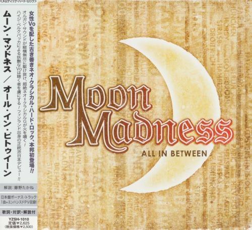 MoonMadness - Аll In Веtwееn [Jараnеsе Еditiоn] (2008)