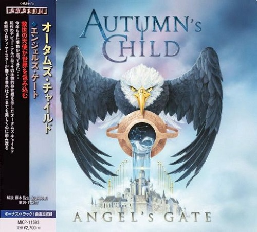 Autumn's Child - Angel's Gate (Japanese Edition) (2020)
