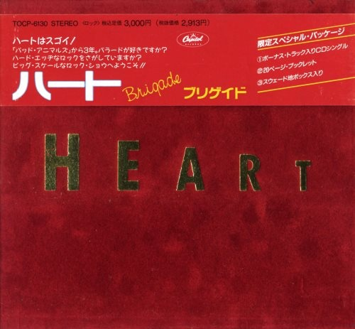 Heart - Вrigаdе (2СD) [Jараnеsе Еditiоn] (1990)