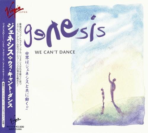 Genesis - Wе Саn't Dаnсе [Jараnеsе Еdition] (1991)