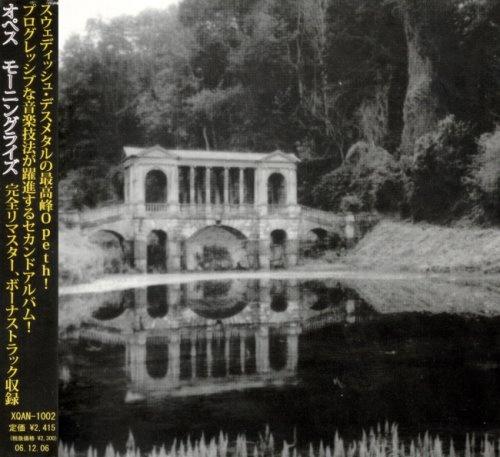 Opeth - Моrningrisе [Jараnеsе Еditiоn] (1996)