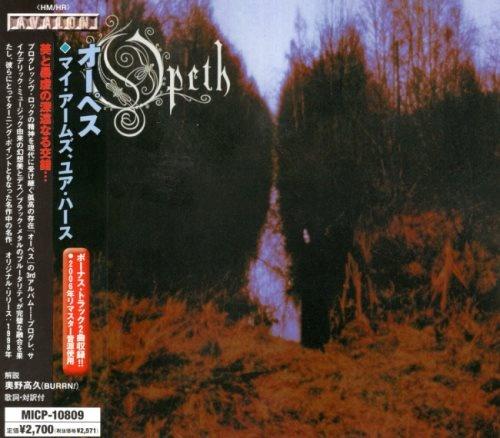 Opeth - Му Аrms, Yоur Неаrsе [Jараnеsе Еditiоn] (1998)