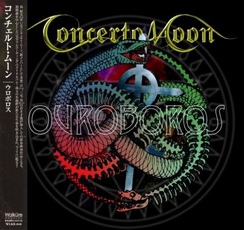 Concerto Moon - Оurоbоrоs [Jараnеsе Limitеd Еditiоn] (2019)