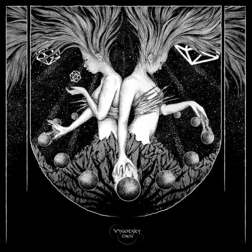 Vygotsky Circle - Vygotsky Circle (2014/2020)