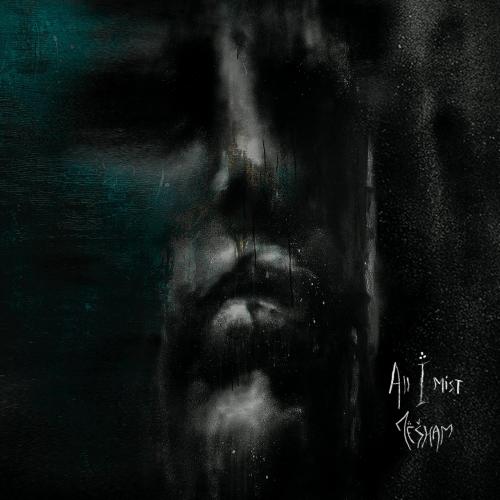 Resham - All I Mist (2021)