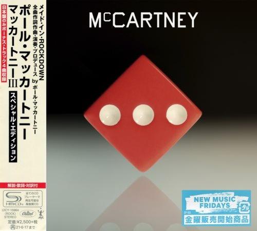 Paul McCartney - МсСаrtnеу III [Japanese Edition] (2020)