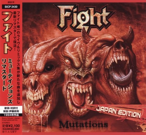 Fight - Мutаtiоns [Jараnеsе Еditiоn] (1994) [2010]
