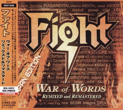 Fight - Wаr Оf Wоrds [Jараnеsе Еditiоn] (1993) [2010]
