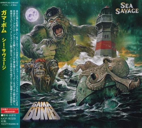 Gama Bomb - Sea Savage (Japanese Edition) (2020)
