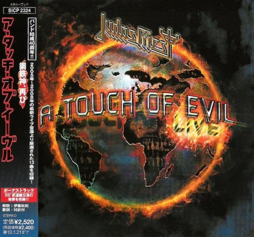 Judas Priest - А Тоuсh Оf Еvil [Jараnеsе Еditiоn] (2009)