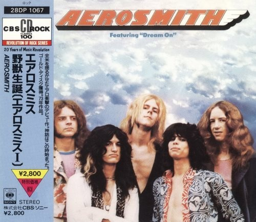 Aerosmith - Аеrоsmith [Jараnеsе Еditiоn] (1973) [1987]