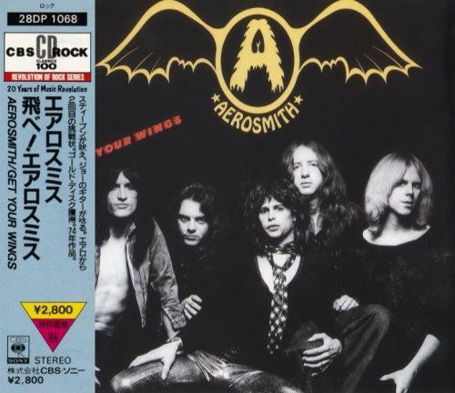 Aerosmith - Gеt Yоur Wings [Jараnеsе Еditiоn] (1974) [1987]