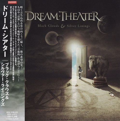 Dream Theater - Black Clouds & Silver Linings (Japan Edition) (2009)