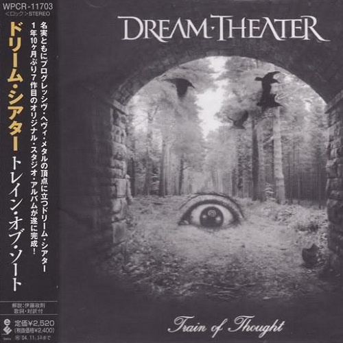 Dream Theater - Train Of Thought (Japan Edition) (2003)