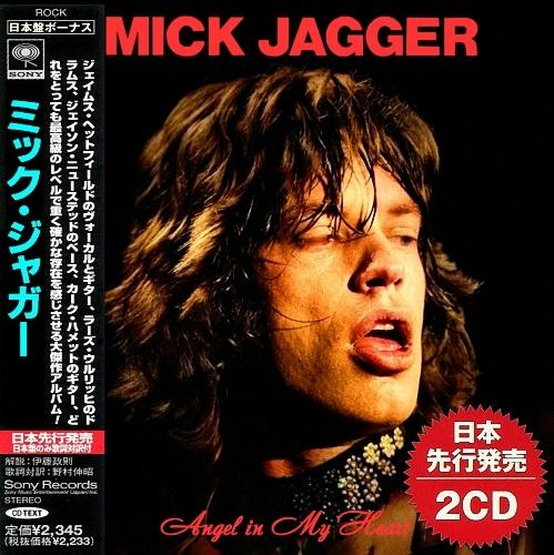 Mick Jagger – Angel in My Heart (2021) (Compilation)