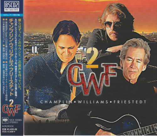 Champlin Williams Friestedt - II (Japanese Edition) (2020)