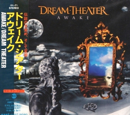 Dream Theater - Awake (Japan Edition) (1994)