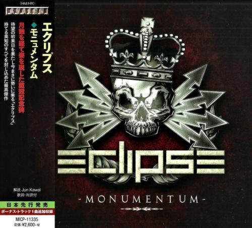 Eclipse - Моnumеntum [Jараnеsе Еditiоn] (2017)
