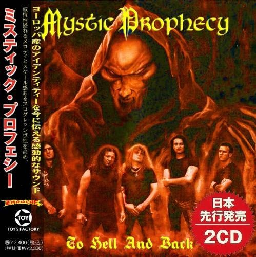 Mystic Prophecy – To Hell And Back (2021) (Compilation)