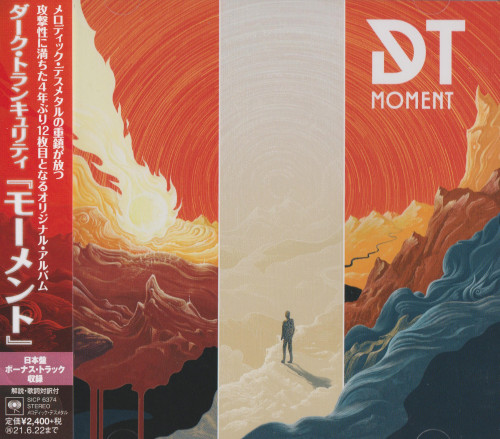 Dark Tranquillity - Moment (Japanese Edition) (2020) + Hi-Res