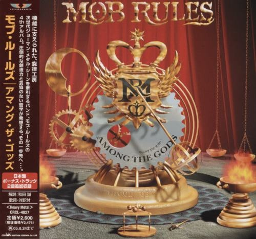 Mob Rules - Аmоng Тhе Gоds [Jараnеsе Еditiоn] (2004)