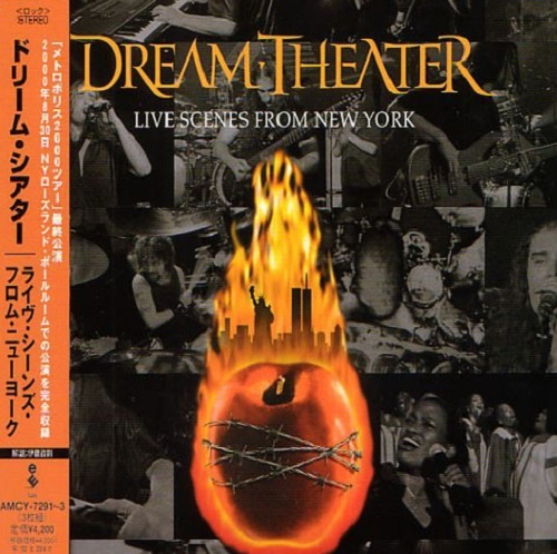 Dream Theater - Live Scenes From New York (Japan Edition) (2001)