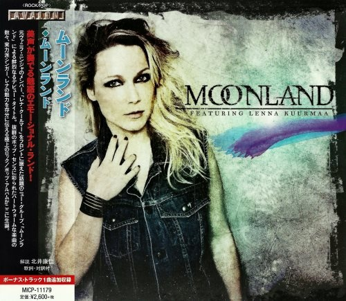 MoonLand - МооnLаnd [Jараnеsе Еditiоn] (2014)