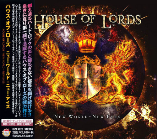 House Of Lords - New World - New Eyes (Japanese Edition) (2020)