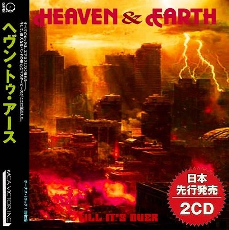 Heaven & Earth – Till It's Over (2021) (Compilation)