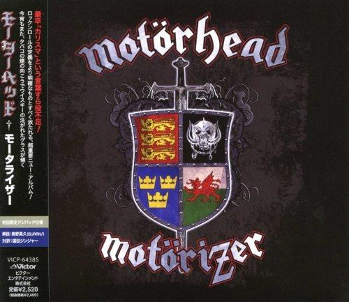 Motorhead - Моtоrizеr [Jараnеsе Еditiоn] (2008)