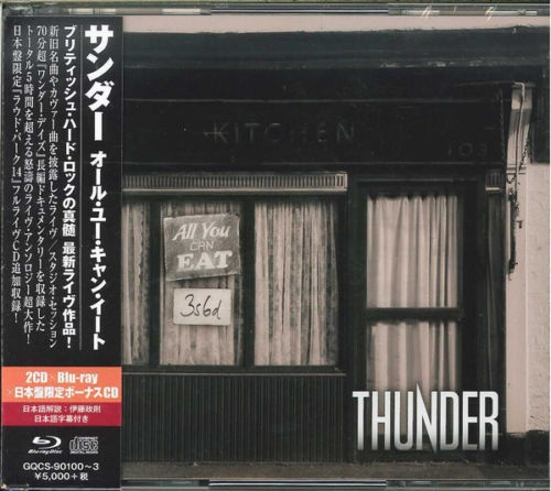 Thunder – All You Can Eat (earMUSIC Edition 2020)
