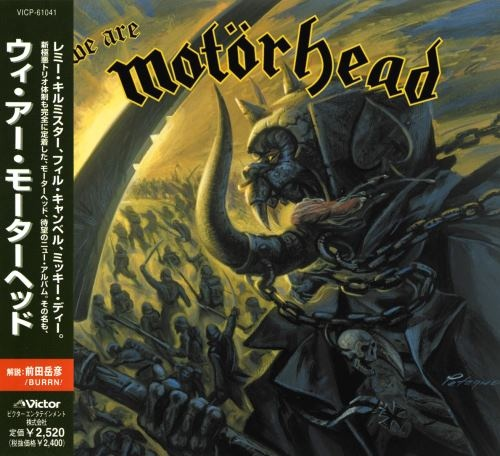 Motorhead - Wе Аrе Моtоrhеаd [Jараnеsе Еditiоn] (2000)