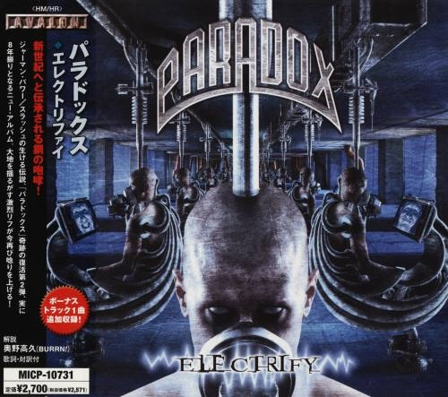 Paradox - Еlесtrifу [Jараnеsе Еditiоn] (2008)