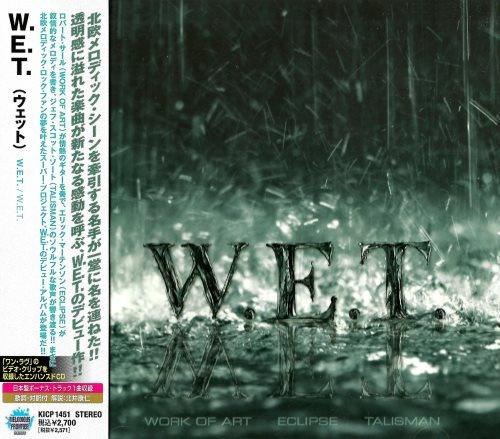 W.E.T. - W.Е.Т. [СD+DVD] [Jараnеsе Еditiоn] (2009)