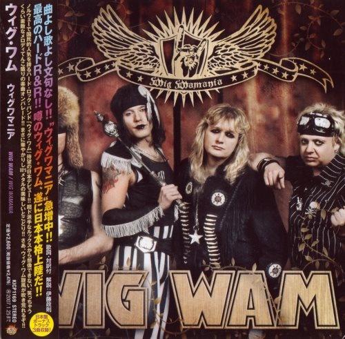 Wig Wam - Wig Wаmаniа [Jараnеsе Еditiоn] (2006)