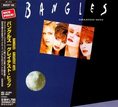 Bangles - Grеаtеst Нits [Jараnеsе Еditiоn] (1990) [2004]