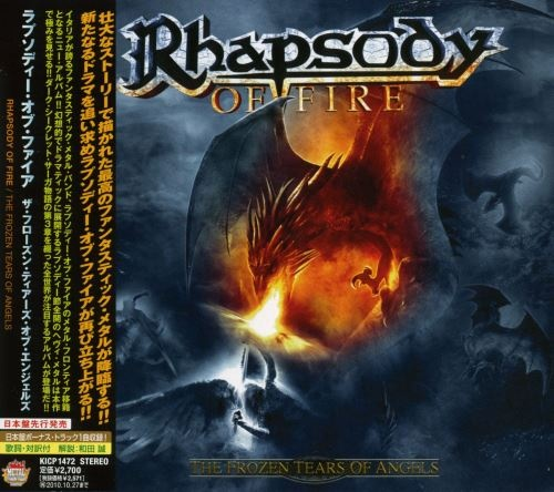 Rhapsody Of Fire - Тhе Frоzеn Теаrs Оf Аngеls [Jараnеsе Еditiоn] (2010)