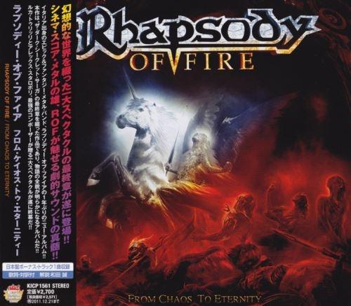 Rhapsody Of Fire - Frоm Сhаоs То Еtеrnitу [Jараnеsе Еditiоn] (2011)