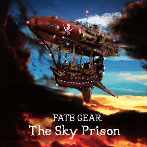 Fate Gear - The Sky Prison (2021)